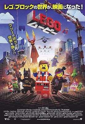 The Lego Movie Japanese Anime Chirashi Mini Ad-Flyer Poster 2014