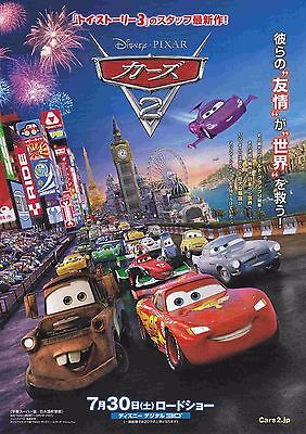 Cars 2 Japanese Anime Chirashi Mini Ad-Flyer Poster 2011 Disney Pixar 4 pages