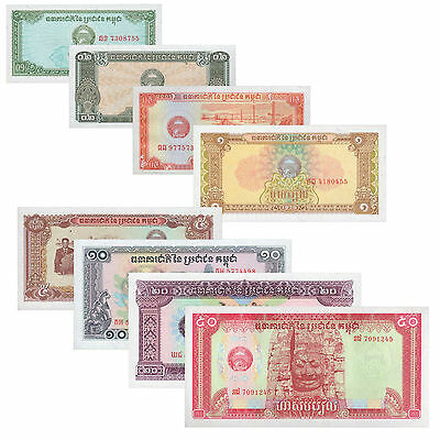 Cambodia Kampuchea State Bank Paper Money 1979 Complete Set of 8 Notes UNC
