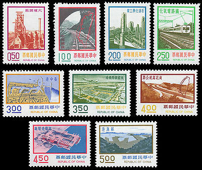 Taiwan 1974 Republic of China Set of 9 Stamps Construction 1907 1915 MNH #383