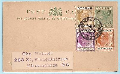CYPRUS QV 1/2+1/2 POSTAL STATIONERY USED POSTCARD with FANTASTIC MIXED FRANKING!