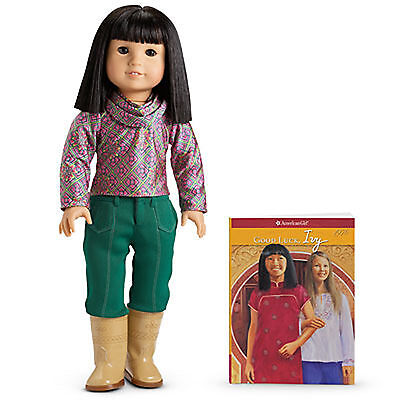 """American Girl IVY DOLL & BOOK 18"""" Historical Asian 1970's Retired NEW in Box"""