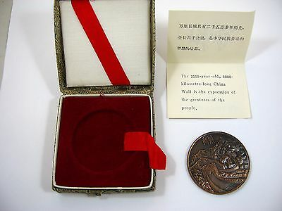 Vintage Coin Medal: I Climbed the Great Wall of China Excellent Design & Quality