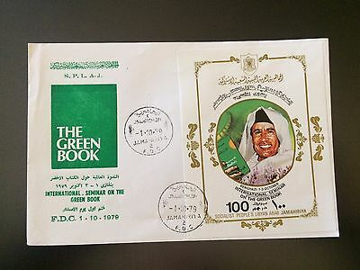 Libya 1979, Gaddafi green book MS FDC First Day Cover