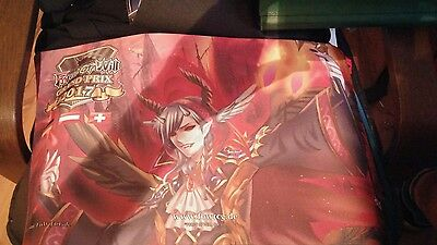 Force of Will Spielmatte playmat Grand Prix 2017 Special