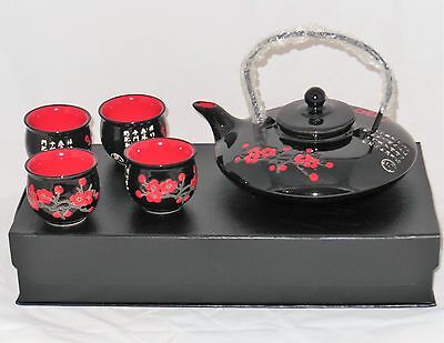 """Hitomi Black"" Japanese Tea Pot / Tea Set 700ml"