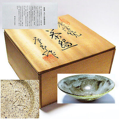 Karatsu-yaki Matcha tea bowl for summer Japanese tea ceremony / with wooden box