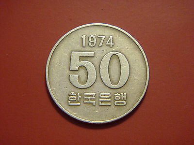 Korea-south 50 Won, 1974, F.A.O.