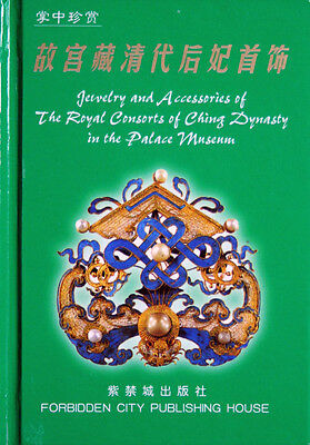 Jewelry and Accessories of the Royal Consorts of Qing Dy in the Palace Museum