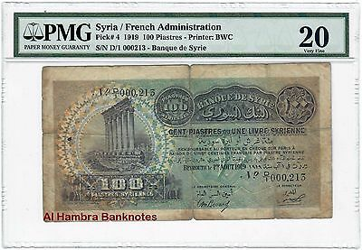 Syria 100 Piastres 1919 P4 (VERY FINE) PMG 20 LOW SERIAL NUMBER 213