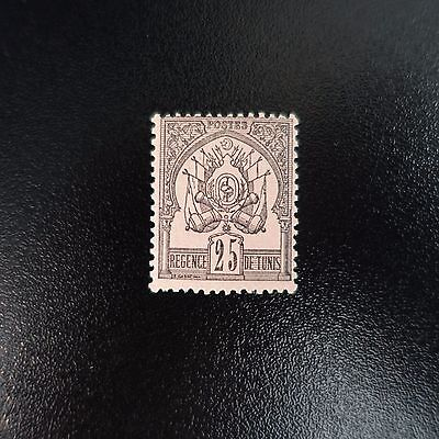 France Colonie Tunisie N°5 Neuf ** Luxe Gomme D'origine Mnh Cote 195€ Rare!