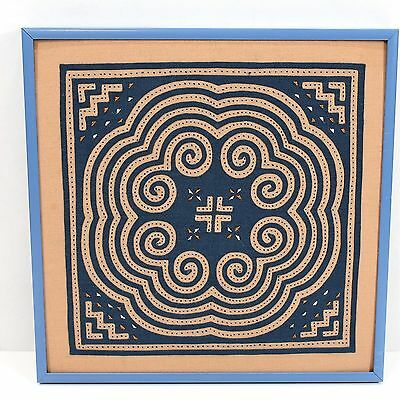 "Hmong Reverse Applique Embroidery Finished 9"" x 9"" Framed Blue on Tan"