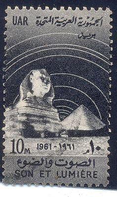 Egypt 10M Used Stamp 38726 1961 Son Et Lumiere Pyramid