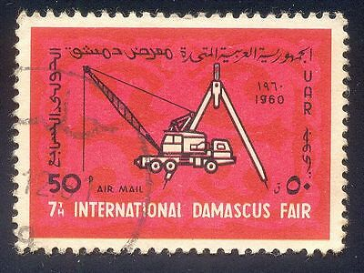 Egypt 50P Used Stamp 38747 Air Mail Crane Geometric Instruments