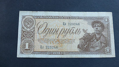Russia 1938 1 Rouble banknote good grade  223246