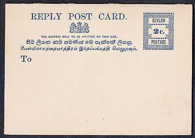 Ceylon - Double card back to back 2c + 2c imperforated 1893