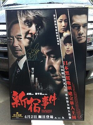 Jackie Chan - SHINJUKU INCIDENT Movie Poster. Daniel Wu autograph signature.
