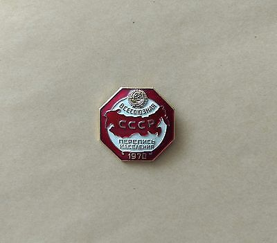 1970 Badge  Pin Population Census Worker Communist Medal Soviet Union USSR
