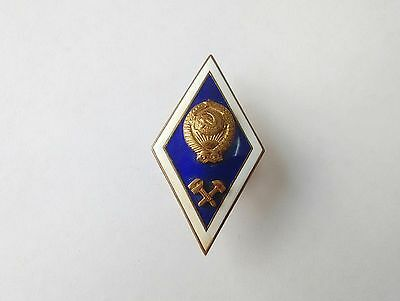 Pin  Badge Rhombus Soviet Technical College  USSR  Academy