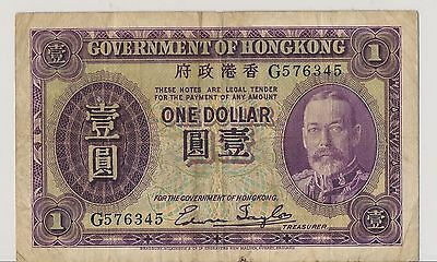 RC0106 Hong Kong 1935  Dollar  #311 combine shipping