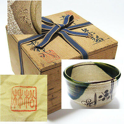 ORIBE matcha tea bowl with wooden box / Japan tea utensil / tea ceremony