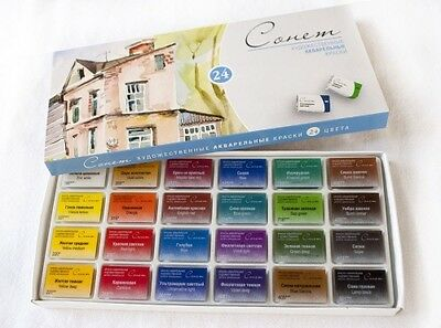 SONNET Artists Watercolor Paint Set 24 colors Full Art St.Petersburg Russia SALE