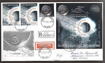 Solar eclipse. Mailed FDC. Bulgaria 1999