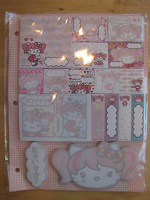 Sanrio Hello Kitty BNIP Sticky Notes Stickers 17 Designs Japanese Pink Hair NEW