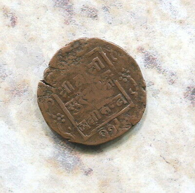 Nepal - Great Historical Surendra Vikrama Copper 1 Paisa, Vs 1787 (1865),km# 590