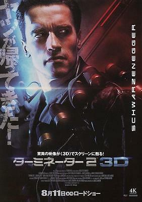 Terminator 2 3D Japanese Chirashi Mini Ad-Flyer Poster 1991-2017 Release