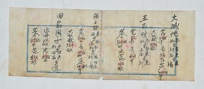 China Ancient Qing Dynasty Govermnet Official Title Deed Land Certificate Rare