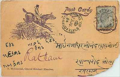 Inde India Entier Postal Stationary Cheval Equitation Hippisme