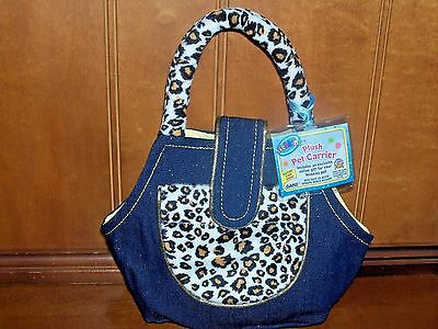 WEBKINZ~NEW~SPARKLE DENIM plush Pet CARRIER purse~SEALED Code Tag~Fast Ship