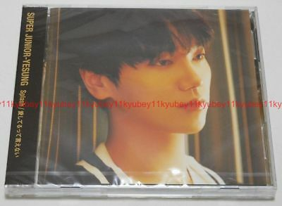 New SUPER JUNIOR-YESUNG Splash First Limited Edition CD DVD Card E.L.F Japan F/S