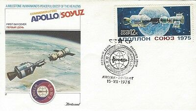 1975 USSR - Apollo-Soyuz Space Mission FDC with Fleetwood cachet #1