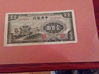 Old Chinese Paper Money Republic of China Bank Note
