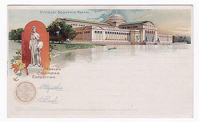 Colombian exposition fine arts biulding postcard 1893