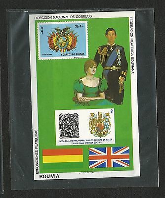 H150) Dt Princess Diana+Prince Charles 1981 Wedding Mint Nh, Bolovoa Unlisted