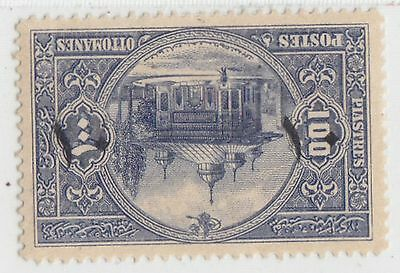 TURKEY 1915  ISSUE 10 PIA. INVERTED OVERPRINTED SCOTT 286a=ISFILA495SE55  RRR