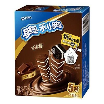 Oreo Coated Wafer - Chocolate Flavour 5 Pieces 64g
