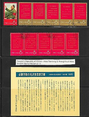 China Sc 938-948 Thoughts Of Mao Tse-Tung Used