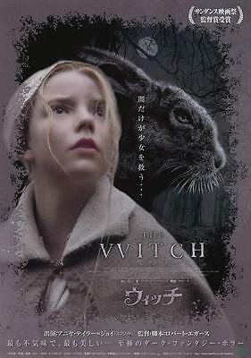The Witch Japanese Chirashi Mini Ad-Flyer Poster 2015