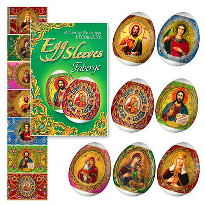 #35  Easter Egg Sleeves Faberge  instant Pysanka  Stickers Wraps