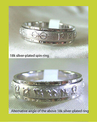 Tibetan Silver-plated Spin-ring: Om Mani Padme Hum - Many sizes!