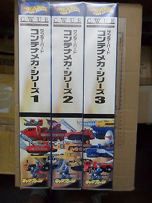 2003 Gerry Anderson Thunderbirds Container mecha series SET of 3 CWUE Rare