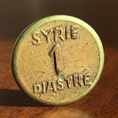 Syria. Emergency WWII Issue Coin, 1 Piastre, 1940's.