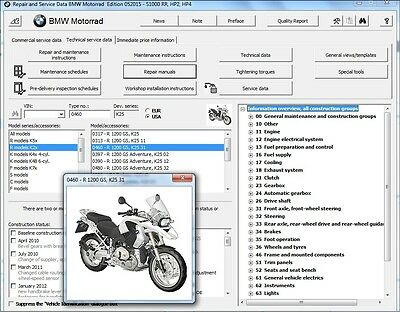 2004-2012 BMW R1200GS K25 / R 1200 GS Adventure K25 RepROM Service Manual DVD