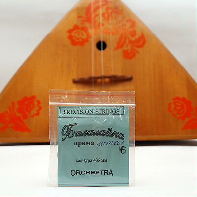 Six (6) string BALALAIKA Prima Steel Strings made in Ukraine Balalayka SOLID