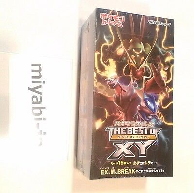 Pokemon Card Game High Class Pack THE BEST OF XY BOX Booster Pack [Today's ship]