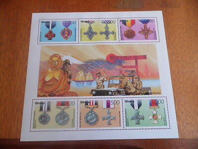 nickstampshop ~~ Ghana ~ 50th Annivers of the Peace in the Pacific M/Sheet (MNH)
